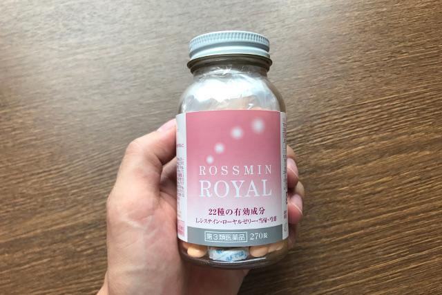 ロスミンローヤルの瓶