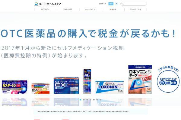 エバユースホワイトEXの評判・口コミ