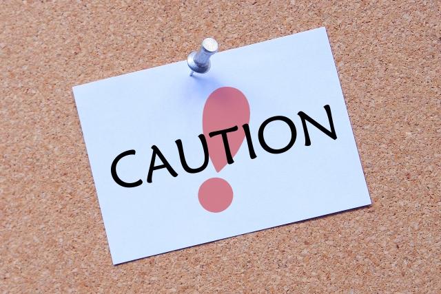 尿素を使ってシミをケアする時の注意点、副作用