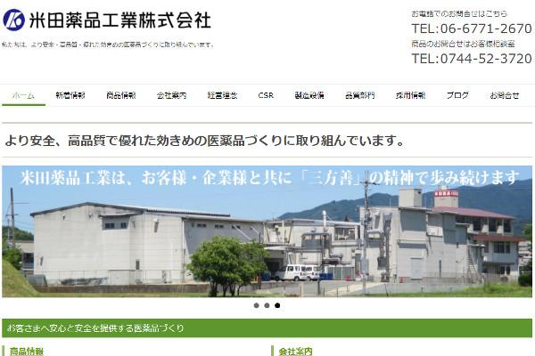 ココアルファC2000の評判・口コミ