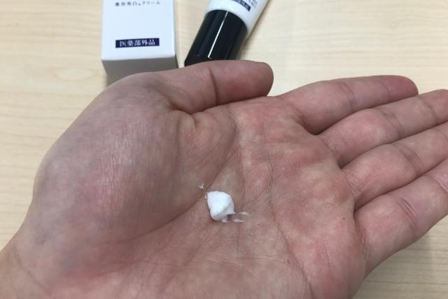 ホワイピュア薬用美白クリーム