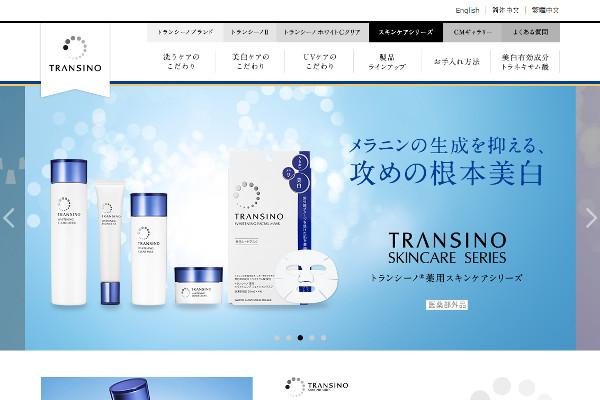 トランシーノ 薬用ホワイトニングクリアローションの評判・口コミ